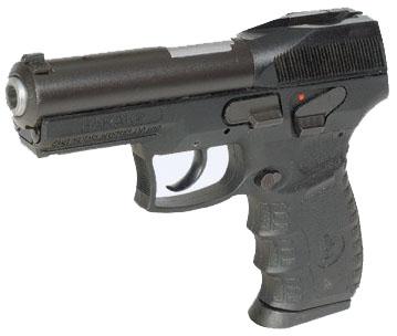 """""""У меня есть еще и """"Форт"""", но сегодня я взял пистолет мощнее"""",  - Аваков показал личное оружие - Цензор.НЕТ 2770"""