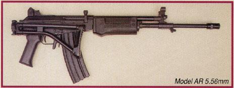 Arms of hadar 5e